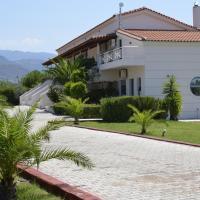 Apartments  Ktima Xiliadou