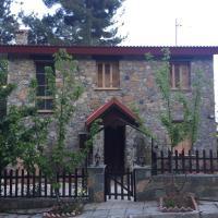 Aidonia House