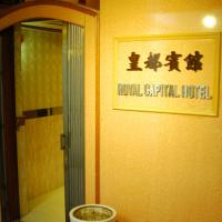 Royal Capital Hotel