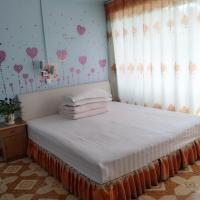 My Yijia Inn