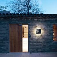 Yin Courtyard