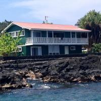 Kaikanani - Three Bedroom House