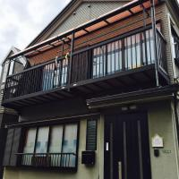 Tateishi Holiday House
