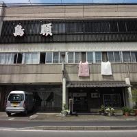 Ryokan Torijun