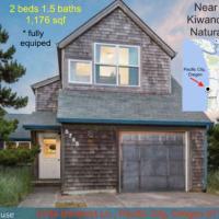 Spindrift Cottage