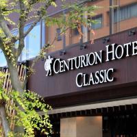 Centurion Hotel Classic Nara