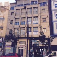 Apartamentos Av del Mediterráneo