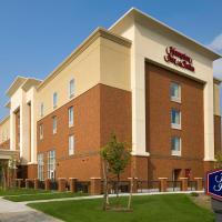 Hampton Inn & Suites Syracuse/Carrier Circle
