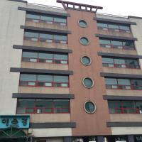 Aegyeong Motel