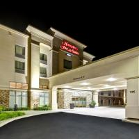Hampton Inn & Suites Guelph