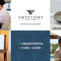 Tujia Sweetome Vacation Rental Weihai Lotte Century City