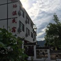 Yuxi Guest House
