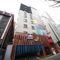 Hotel Bus Uijeongbu