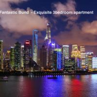 The Bund - Luxury Apartment