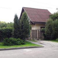 Apartment on Pervaya Bazisnaya 45