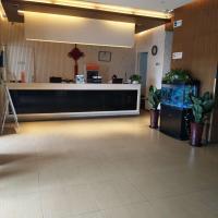 Jinjiang Inn Beijing Qinghua East Gate - Promo Code Details