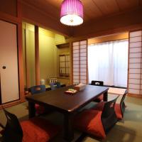 京都和家上七軒別墅