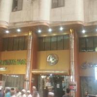 Shamooh Hotel