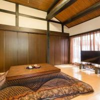 Apartment in Kyoto 292
