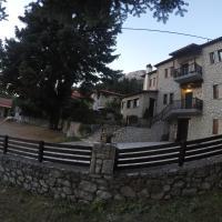 Hotel Katafigio