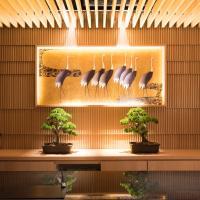 赤坂百夫長典雅酒店