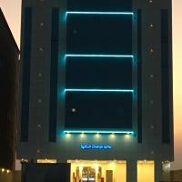 Durra Taraf Residential