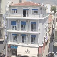 Hotel Argo Opens in new window