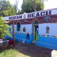 Nubian beach 1