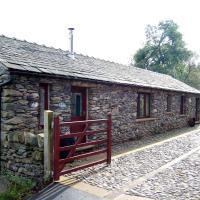 Howes Beck Cottage