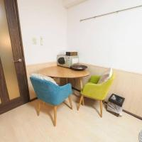 Funkey Apartment in Shibuya 105
