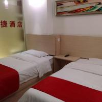 Thank Inn Chain Hotel Zhuyuan Road