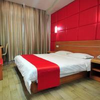 Thank Inn Chain Hotel Hainan Sanya Bay