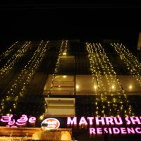 Mathrushree Residency