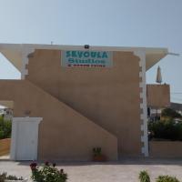 Sevoula studios
