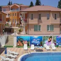 Aquarelle Hotel