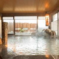 Dormy Inn Matsuyama