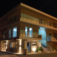 Hotel Antirrio Opens in new window