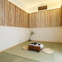 Lucy's House In Yokohama ChinaTown (Room2)