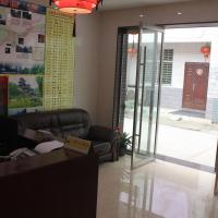 Zhangjiajie Yijiaqin Hotel