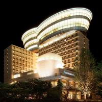City Plaza Osaka - Promo Code Details