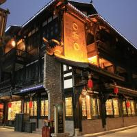 Buddha Zen Hotel, Chengdu - Promo Code Details