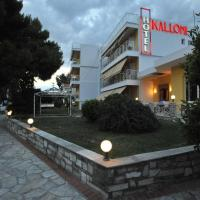 Hotel Kalloni Opens in new window