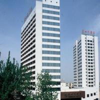 Beijing Yanshan Hotel - Promo Code Details