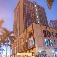 Weifudun Apartment - Convention Exbition Center