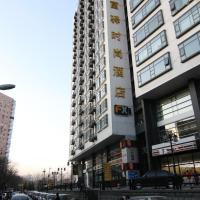 FX Hotel ZhongGuanCun, Beijing - Promo Code Details