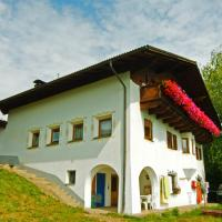 Gästehaus Pulserhof