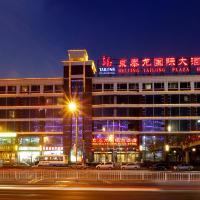 Jingtailong International Hotel