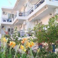 Akrogiali Hotel Opens in new window