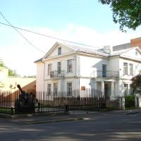 Ringi Apartments
