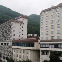 Hotel New Ohruri
